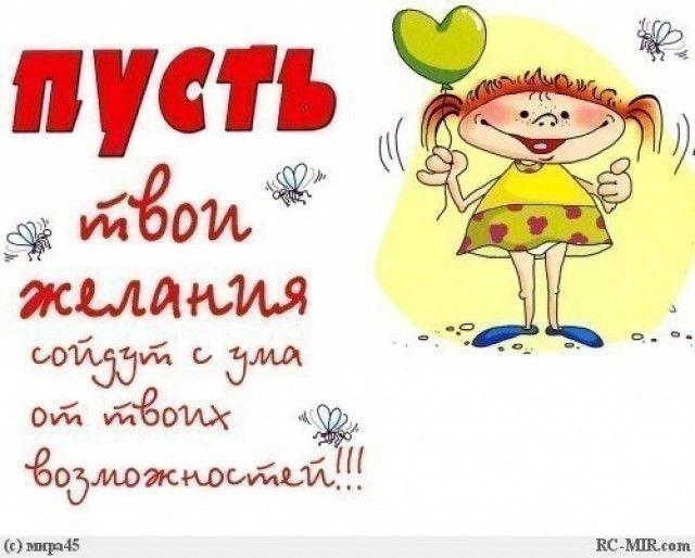 http://pic.tvoysad.ru/dm-6PWT.jpg