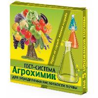 34146 1 Средство защиты растений агрохимик тест система 5ампх2мл средство защиты растений