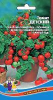 Tomat DETSKIY